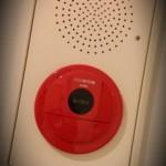 やってみる!にこだわったオモシロ消防訓練~押してはいけない非常ボタンを押す