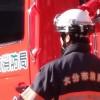 【よくある質問】「強く押す」を強く押したら消防車が来てくれるんですか?