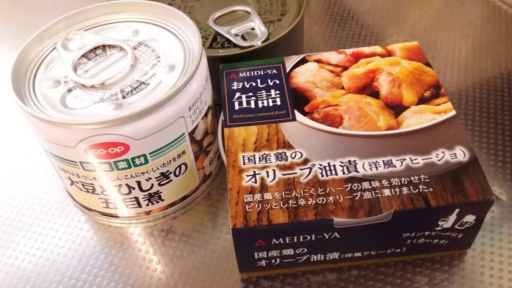 缶詰,非常食,おかず