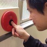 押すと割れる非常ボタンを押しまくっている消防点検の手法を公開