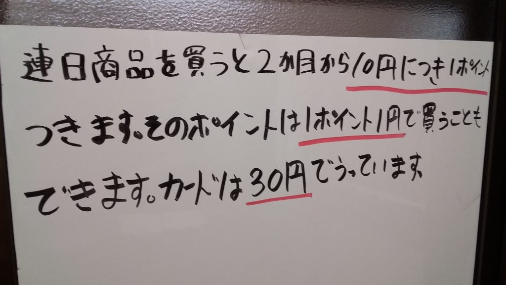 20160601_060458