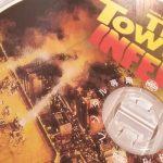人災で大参事!映画「タワーリング・インフェルノ」で学ぶ、ビル火災から命を守る方法