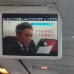 「JAL機内インターネット接続15分無料キャンペーン」の紹介を紹介するコーナー
