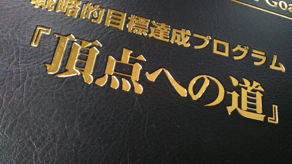 大分イグジット オモシロ消防訓練屋 よっしー