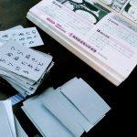 【ムスメ商店】200枚の札を手書きする驚異の根気強さ!百人一首製造、はじめました。