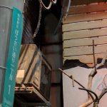 大阪・阿倍野防災センターにところどころ仕掛けてある小細工がオモシロい