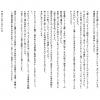 【文例】卒園式の保護者代表謝辞