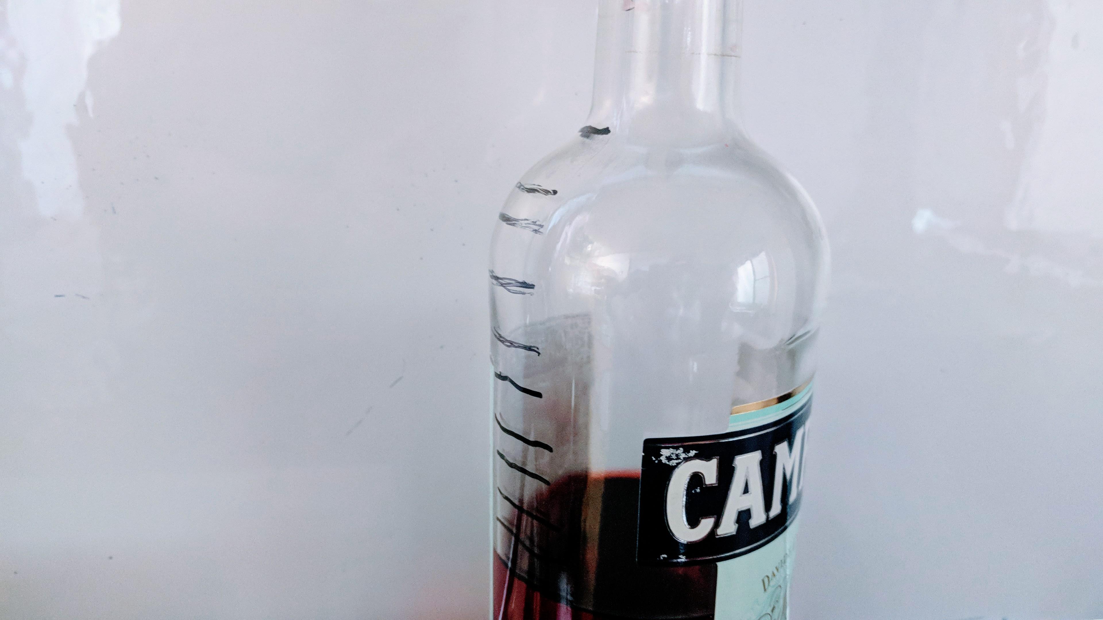 カンパリの瓶