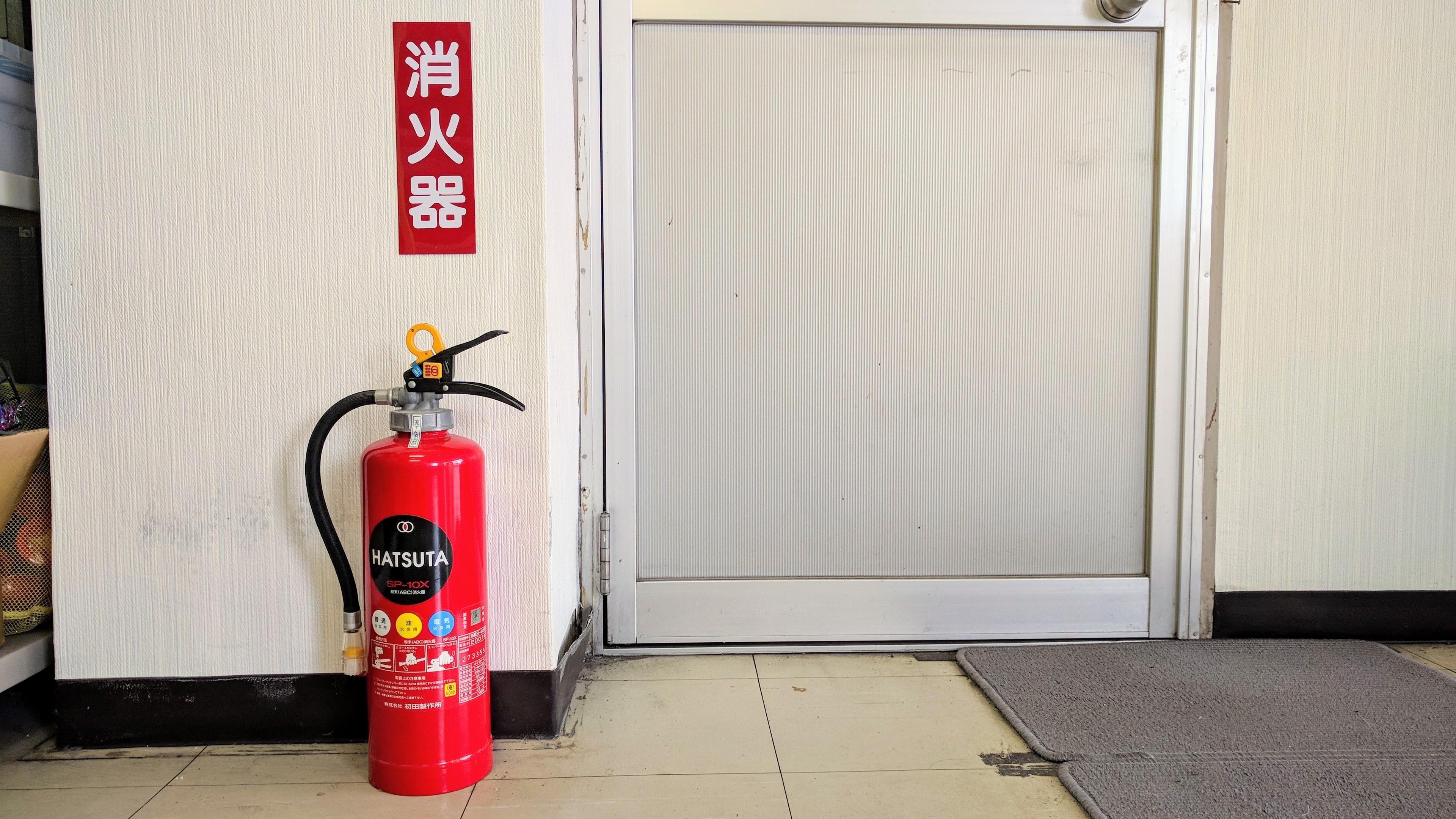 消火器の標識