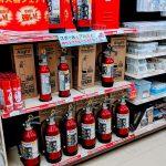 【よくある質問】消火器はどこで買えますか?(購入先とメリデメ・タイプ別オススメ度)