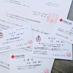 赤十字ベーシックライフサポーター&救急法救急員に認定されたことがなかなか理解できない