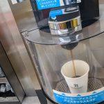 小さいのください!コンビニのコーヒーをマイルールで注文している人のための「大手3社サイズ比較」