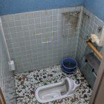 築40年越えビルの和式トイレを洋式化!ぽっかり空いた床の便器あとはどうするの?