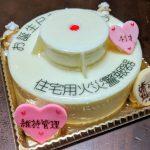 業界のダジャレが現実に!消防局とケーキ屋さんがコラボした住警器のケーキ「ジューケーキ」