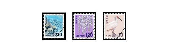 事務員さんが買うべき切手3種。210円・120円・10円