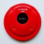 あれは火災報知機なのか火災感知器なのか火災探知機なのか