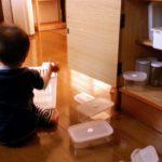 【オモシロ防災講座】乳幼児を対象としたときの備え方