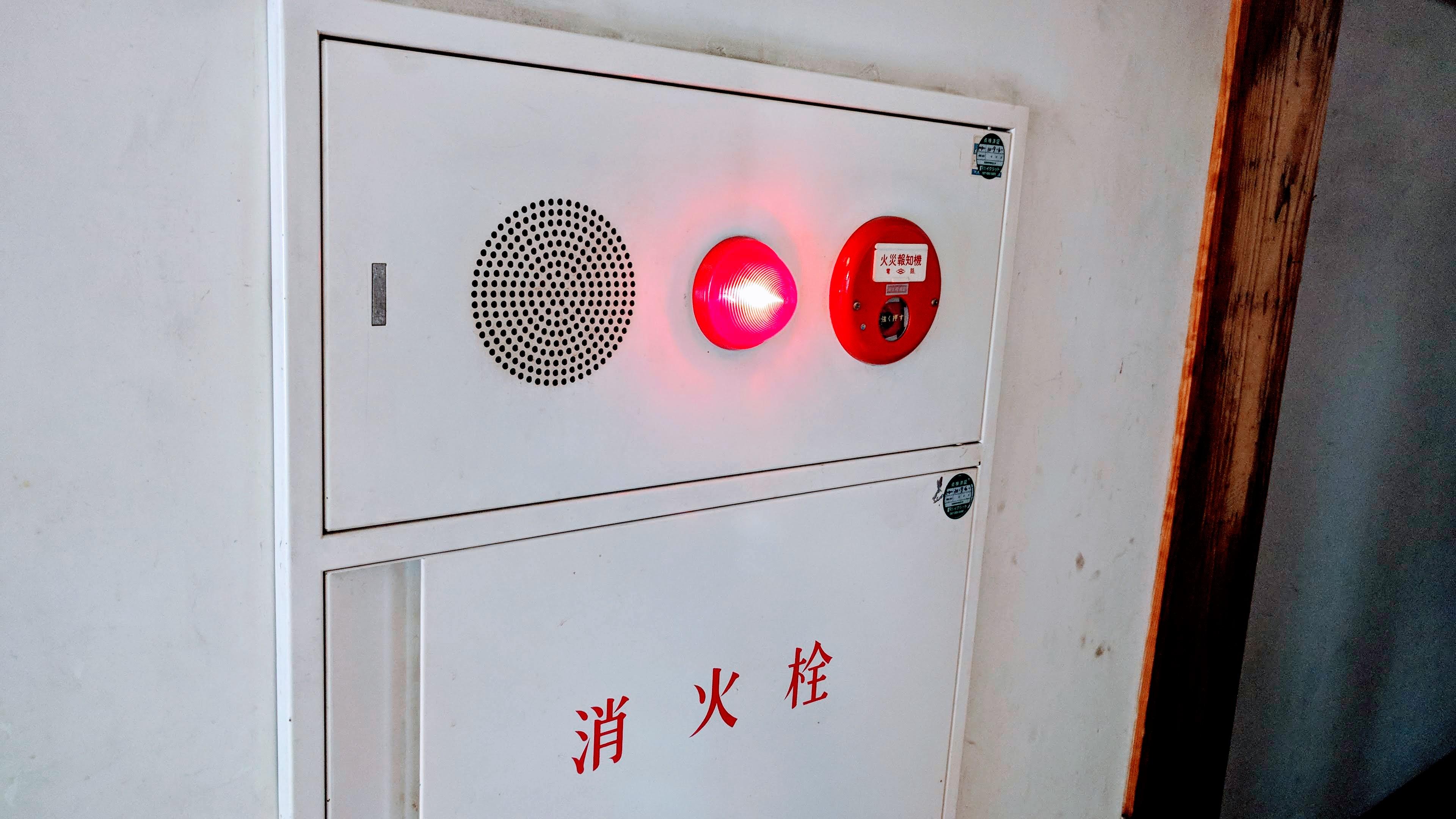 通常の消火栓