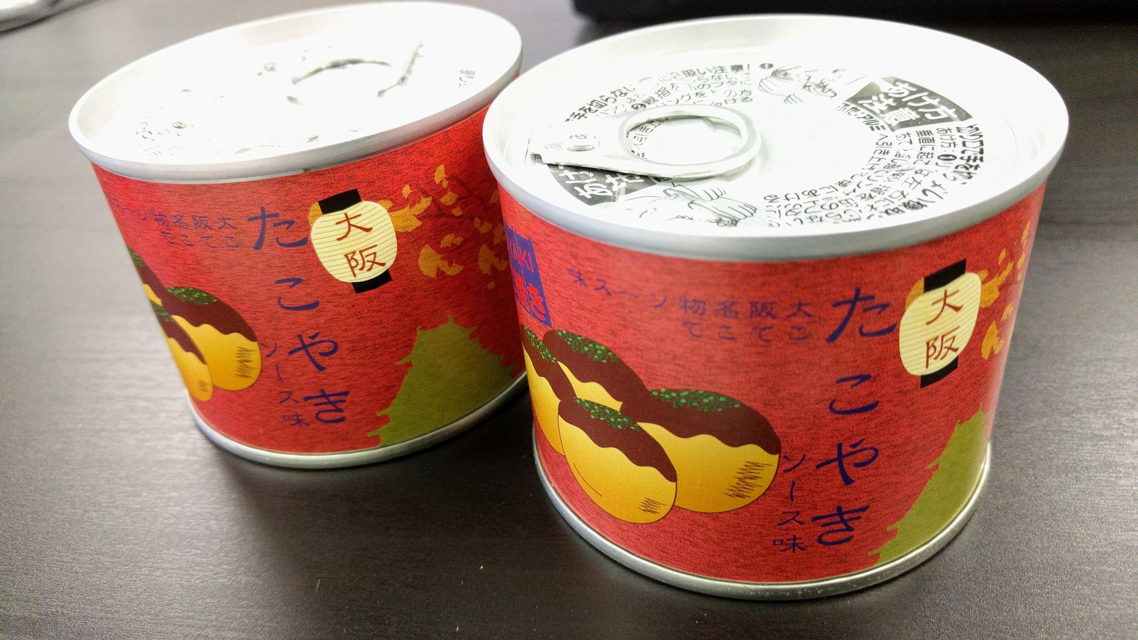 たこ焼きの缶詰