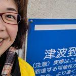 【よくある質問】この時期、東日本大震災にちなんで力を入れていることはありますか?