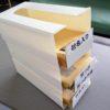 ダイソーのティッシュケースが長3封筒を入れるのにピッタリだってことを全国の事務員さんに教えたい