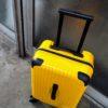 機内持ち込み不可!の危険なブツを運ぶ方法